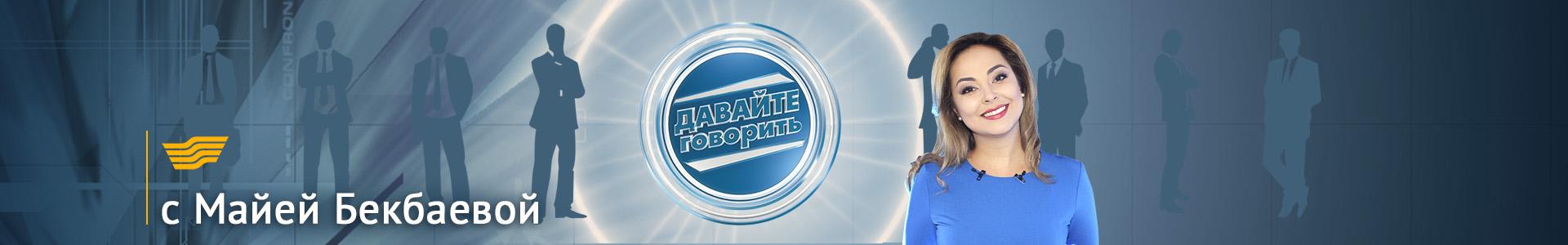 davaite-banner2