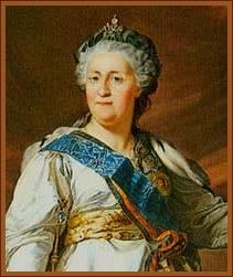 Екатерина II Великая - Императрица России - Кремлион