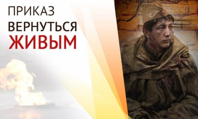 Онлайн спорт телеканал для казахстана