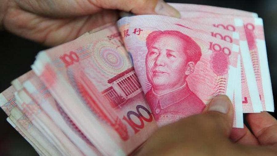 10 самых удивительных фактов про китайский юань