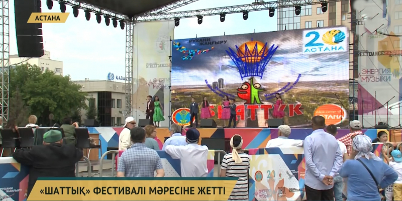 Жаналыктар казакстанд