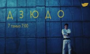 В Казахстане легализовано имущества на 2 триллиона тенге