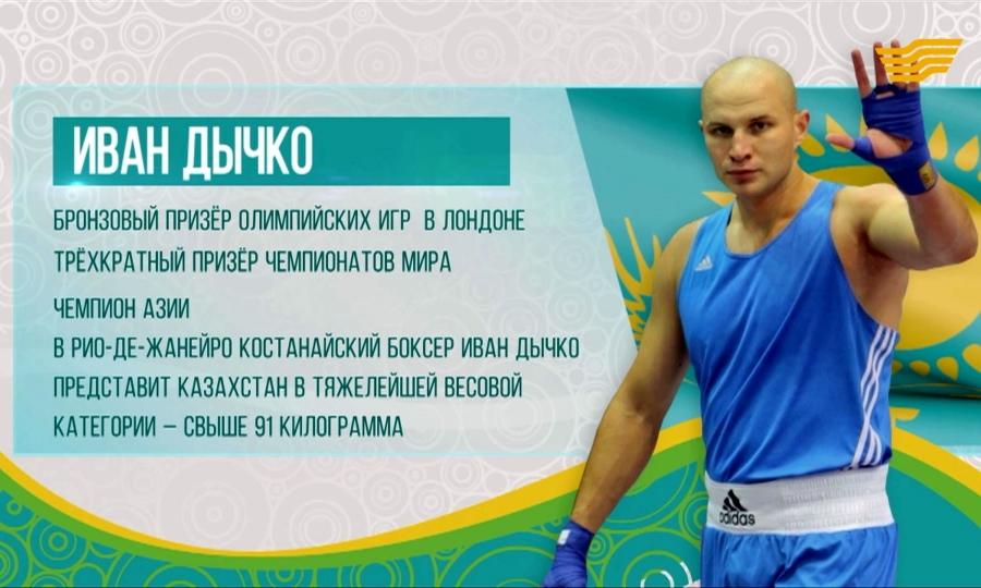 Дәулет Ниязбеков UWW рейтингісінде екінші орынға шықты