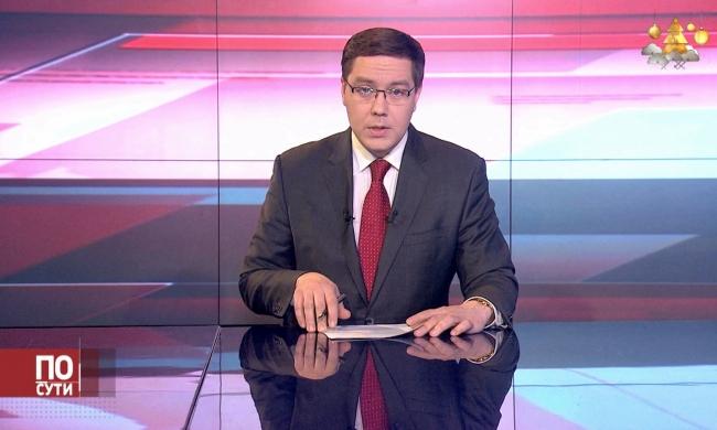 Новости mailru последние новости россии и мира