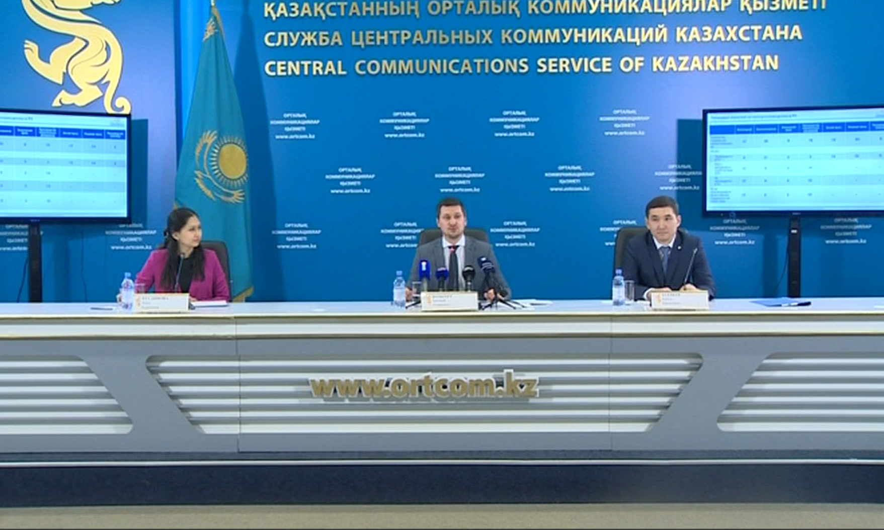 Последние периферии казахстана