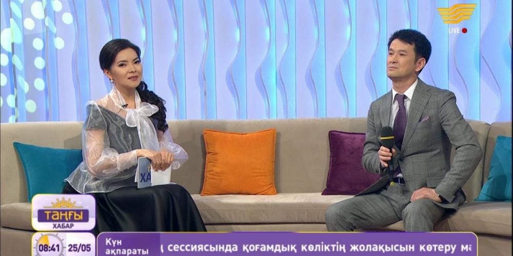 Медеу Арынбаев неге көрінбей кетті?