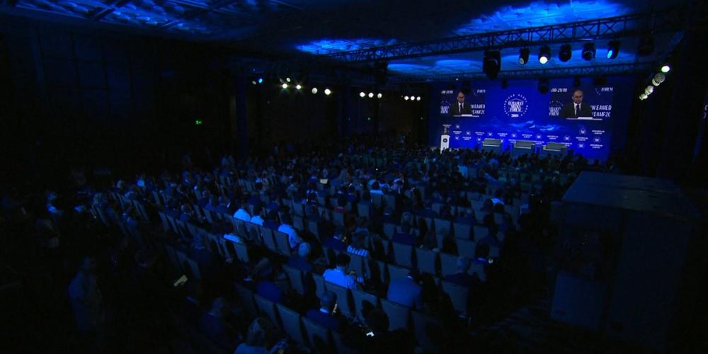 XV Еуразиялық медиа форумның пленарлық мәжілістері басталды