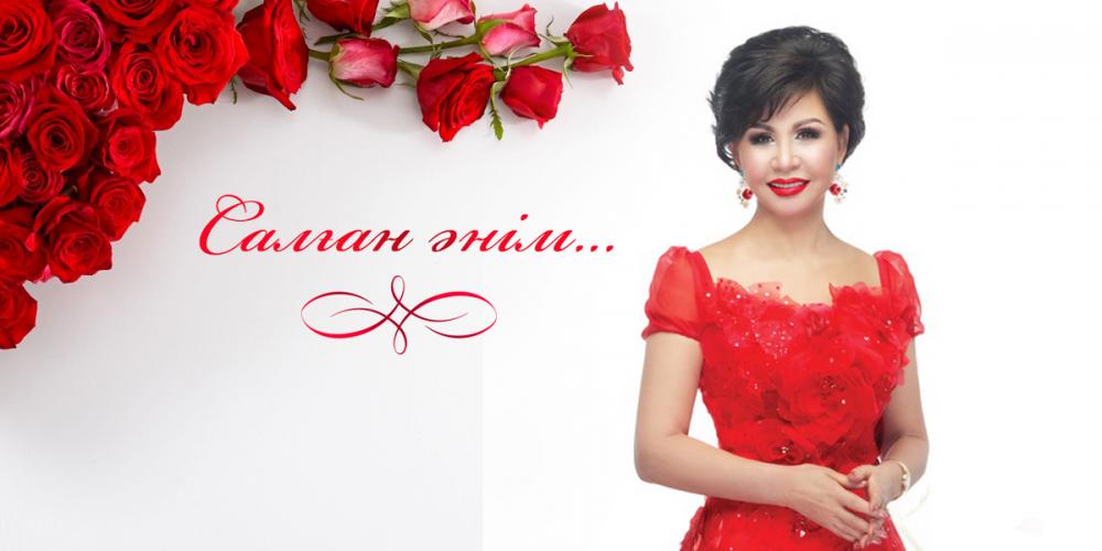 «Роза Рымбаева: Салған əнім...» деректі фильмі: 17 тамыз, 18:00