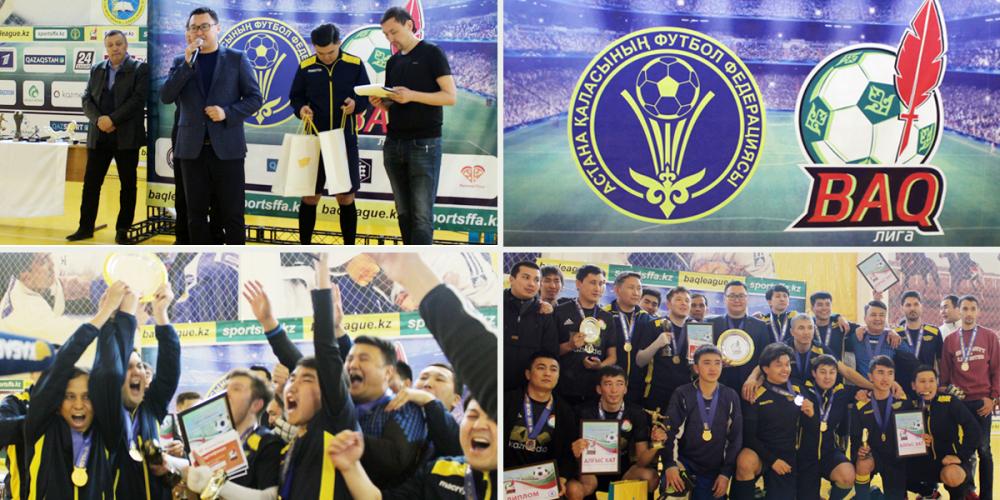 «Хабар» командасы – BAQ League жарысының үш дүркін чемпионы