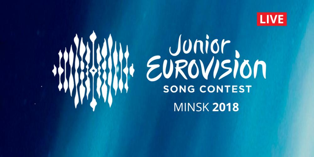 «Junior Eurovision 2018»: Прием заявок