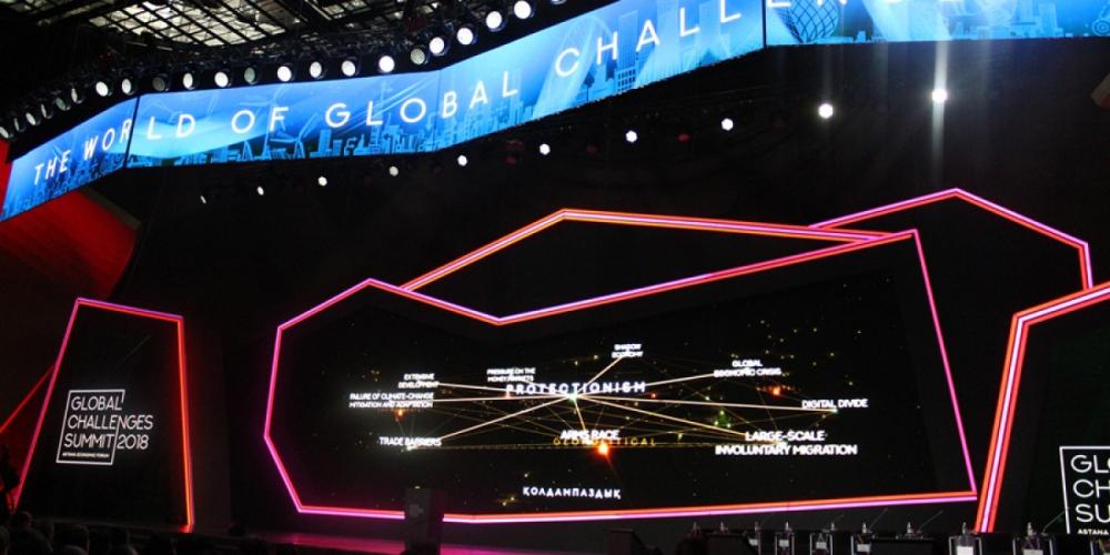 Как прошел первый день АЭФ: Global Challenges Summit 2018