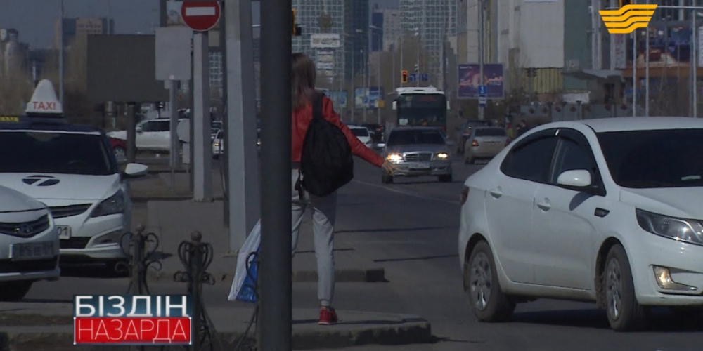 Электронды такси қызметі қаншалықты қауіпсіз?